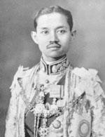 King Rama VII